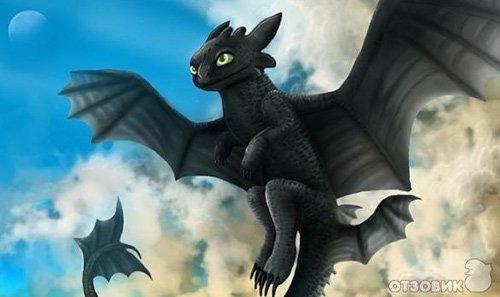 смотреть как приручить дракона: