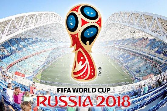чемпионат мира футболу ставки букмекеров